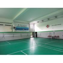 Badmintonový kurt Trisurface koberec 7.1m x 15m x 4.5mm