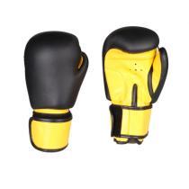 Boxovací rukavice Fighter, pár PU flex, žluté